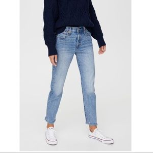 Levi's Wedgie Icon Fit Jeans (color: Shut Up)